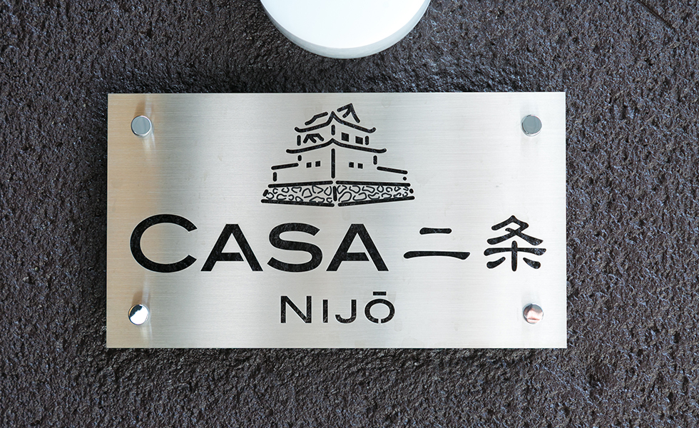 CASA Nijyo