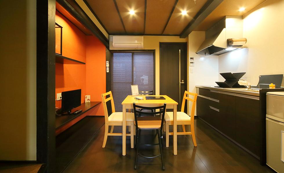 Guest House Yu-Yu