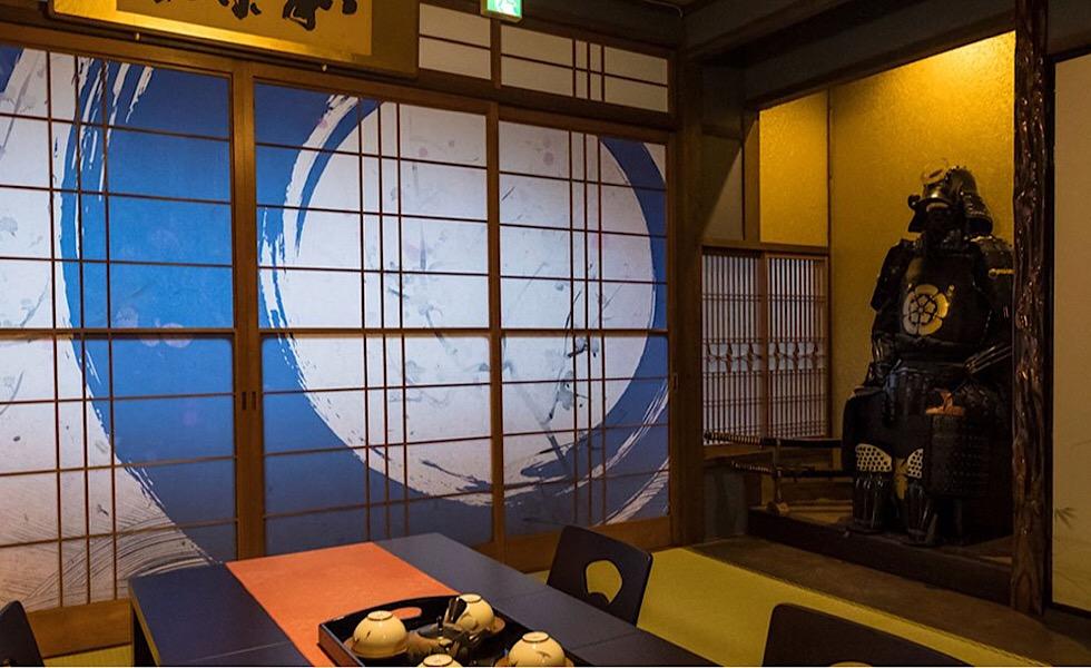 京御宿 美風道